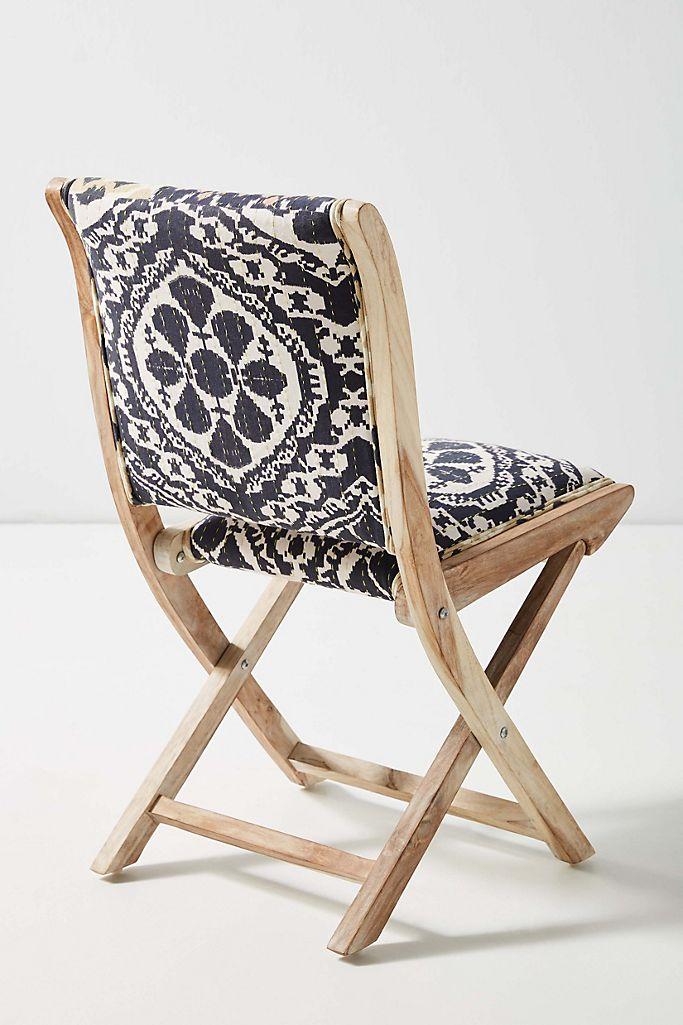 Ikat Medley Terai Folding Chair