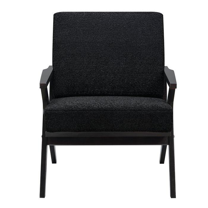 Howle Armchair