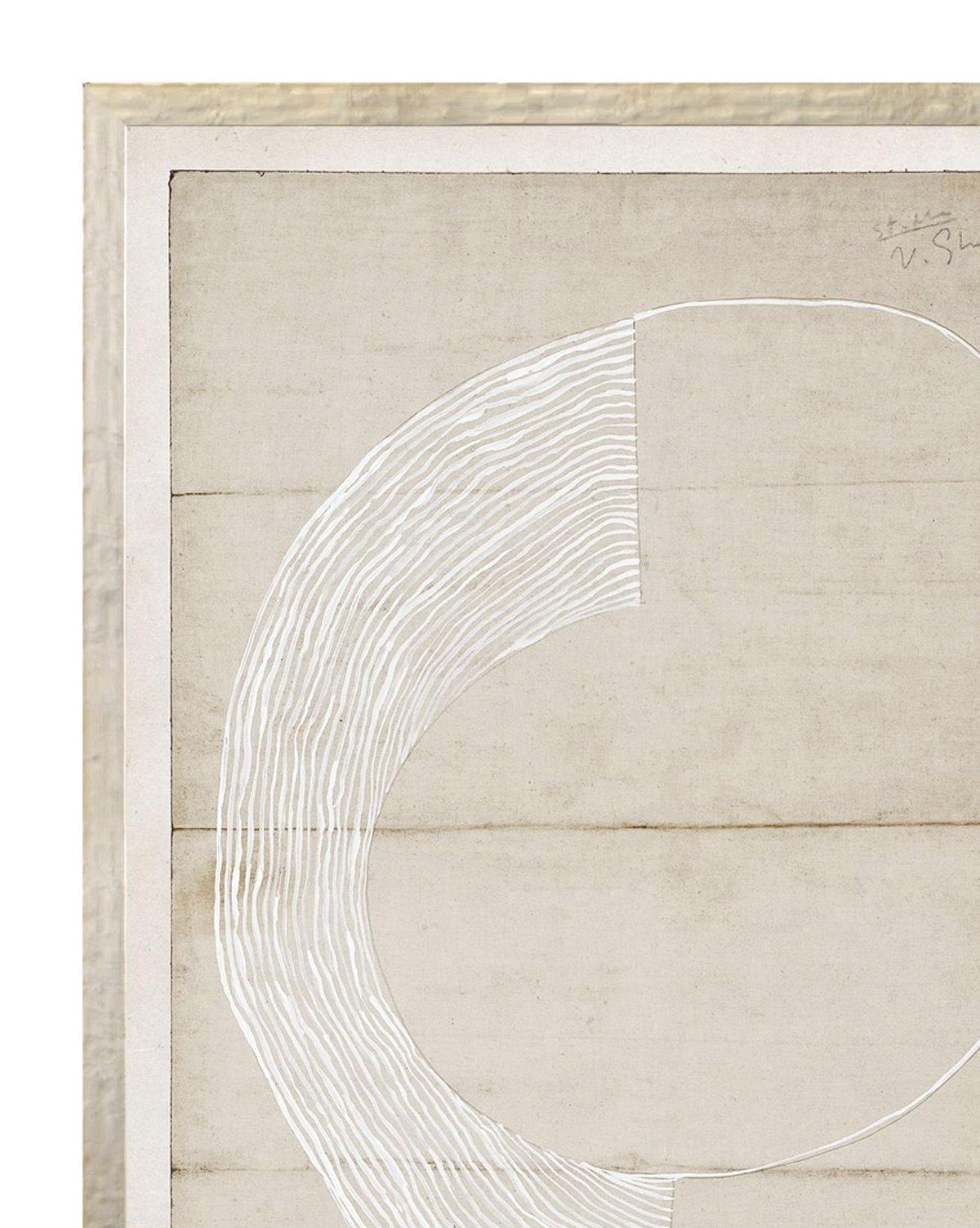 "BEIGE ABSTRACT 8 Framed Art - 25"" W x 33"" H"