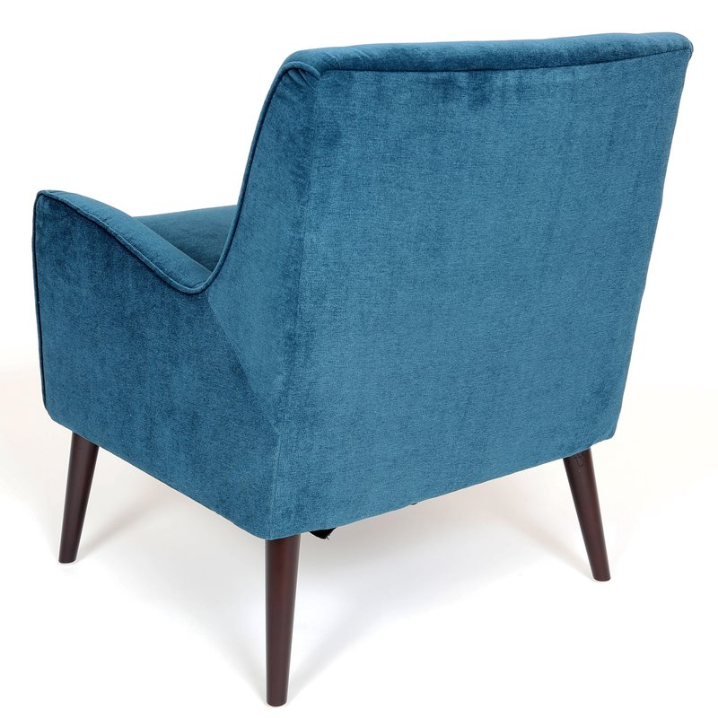 Kristina Mid Century Modern Arm Chair