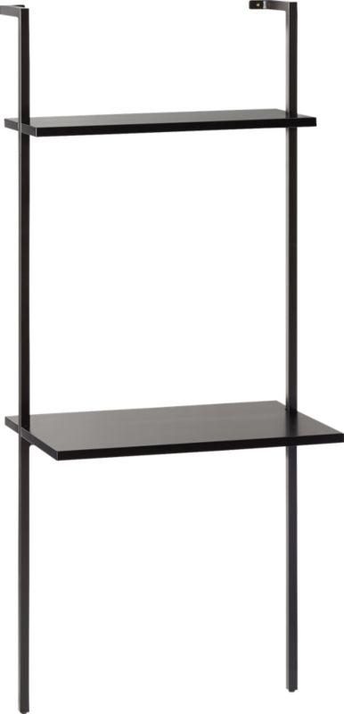 """Stairway Black 72.5"""" Desk"""