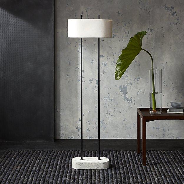 shiro floor lamp