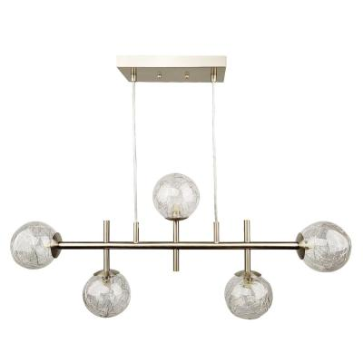 Decor Living Cora 5-Light Brushed Nickel Linear Island Light with Glass Globe Shades