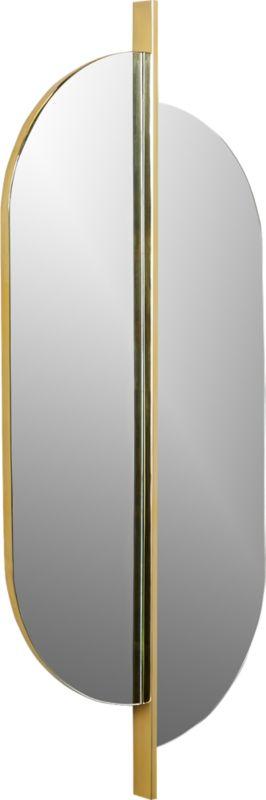Fiato Mirror