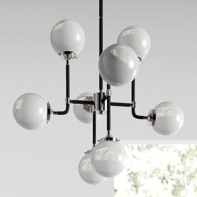 Keenan 8 Light Sputnik Modern Linear Chandelier Allmodern